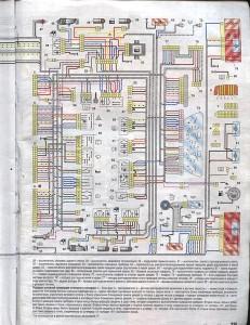 электрическая схема ваз 21099 инжектор высокая панель