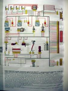 СУД контроллер МP 7.0 (Евро-2)