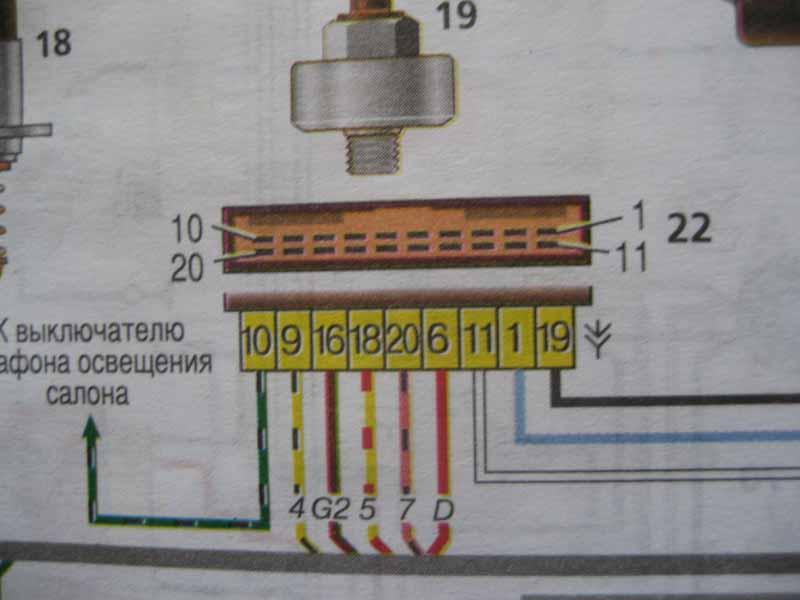 Принципиальная электрическая схема устройства авр