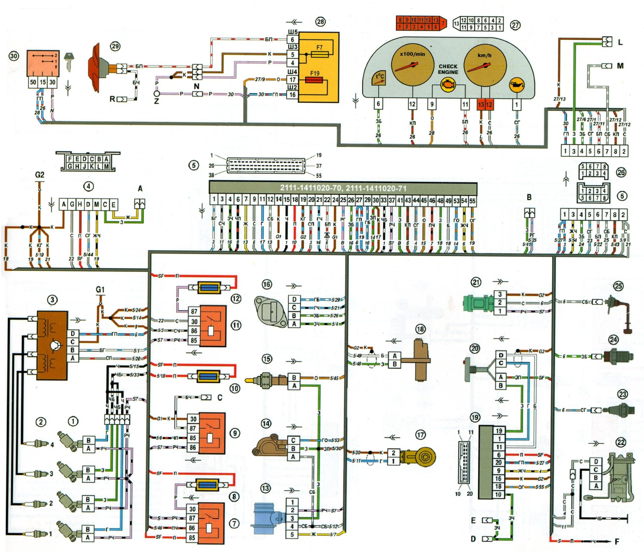 газель 405 схема подключения дмрв автел